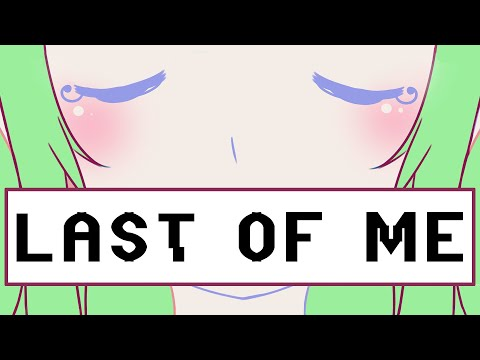 CircusP「Last of Me」feat. GUMI ENG