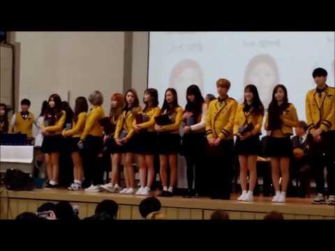 070207BTS JUNGKOOK Accept High School Diploma @ SOPA Graduation