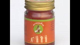 Тайский оранжевый бальзам МоЧиВок 50 g. Тайские штучки.(, 2015-02-18T10:59:11.000Z)