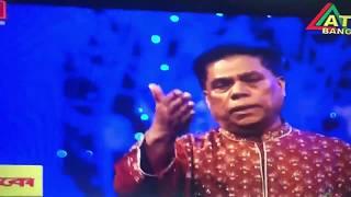 Mahfujur Rahman (ATN Chairman) song EID 2017