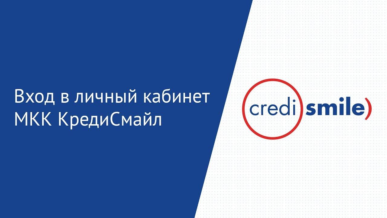 юникредит банк кредитная