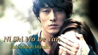 Ni Shi Wo De Yan (Kau Adalah Mataku) With Lyrics