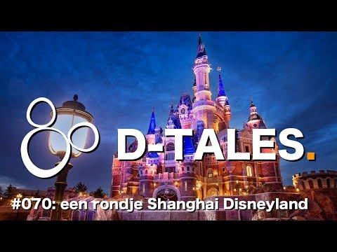 D-Tales #070 - Rondlopen in Shanghai, TRON voor Magic Kingdom en meer gondels in Orlando
