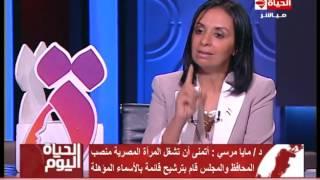 بالفيديو.. رئيسة القومي للمرأة: أتمني أن تتولي السيدات مسئولية محافظتين