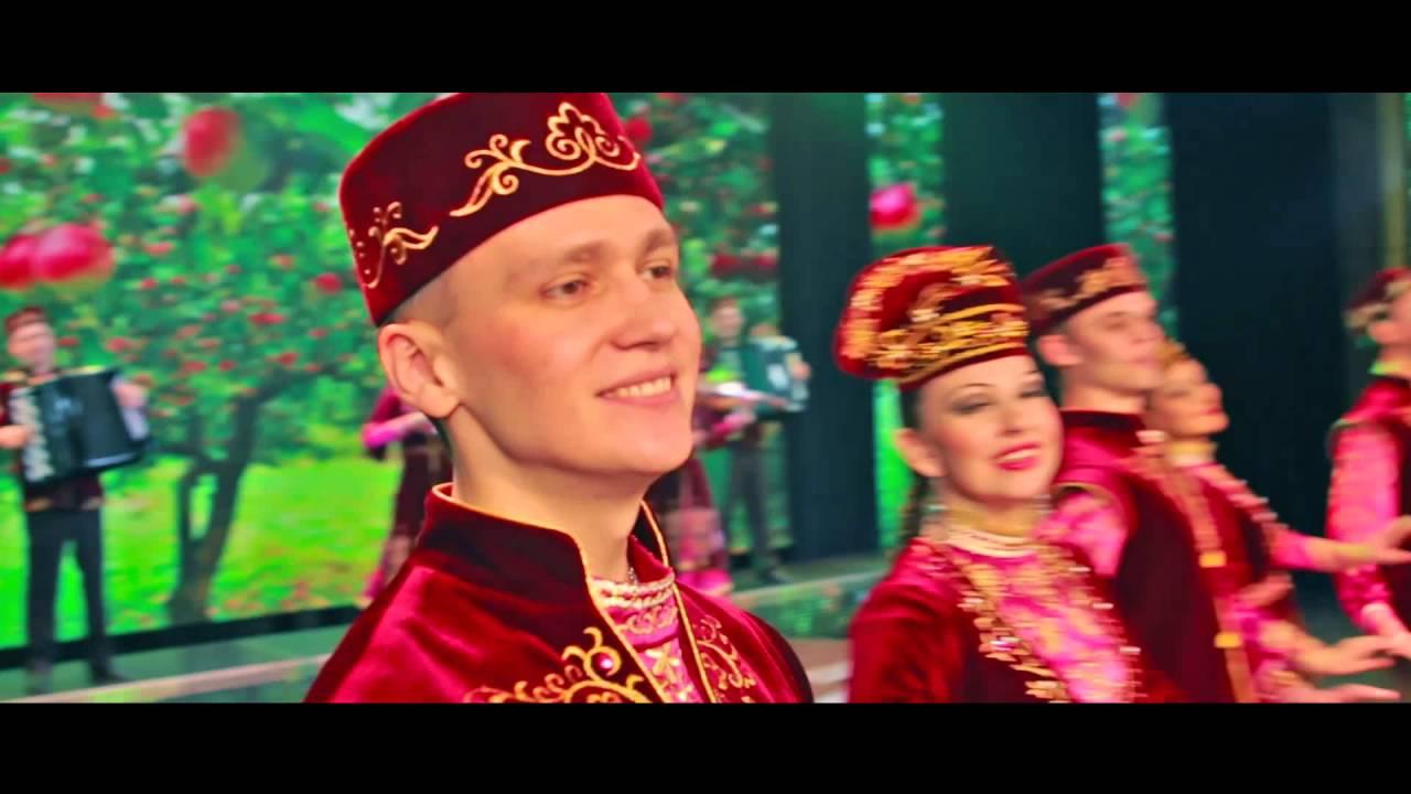 """Государственный ансамбль фольклорной музыки РТ """" Жырла ..."""