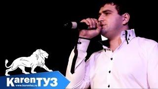 Karen ТУЗ feat Аркадий Думикян - Сирота (Live)