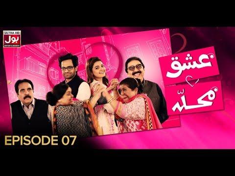 Ishq Mohalla Episode 7   Pakistani Drama Sitcom   18 January 2019   BOL Entertainment