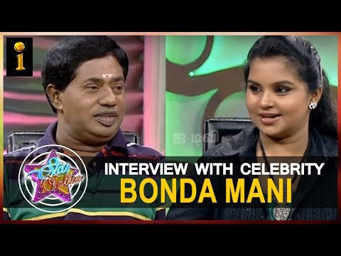 Star Talkies -  Special interview - With Comedy Actor Bonda Mani || Interactive TV