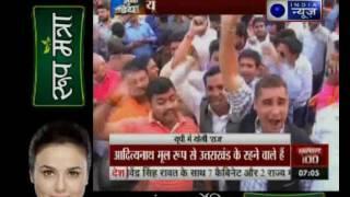 Know about the journey of Yogi Adityanath: New Chief Minister of Uttar Pradesh