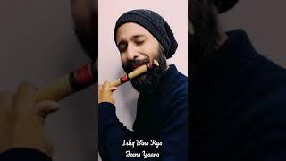 Ishq Bina Flute | Taal | A.R.Rahman