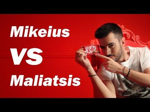 Mikeius VS Maliatsis - Video call 1 #zitotodialeimma | KITKAT Greece