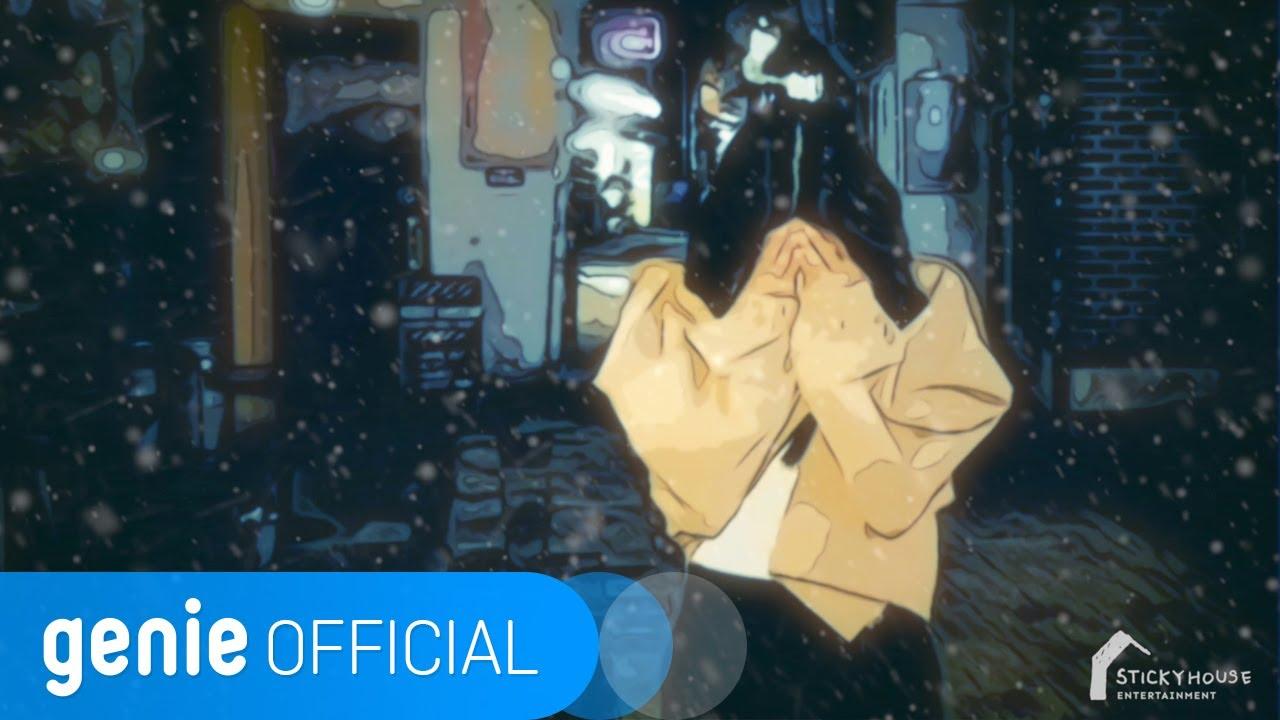 그레이 (Gray), 함유주 - 주르륵 나 Tears All Over (Stickyhouse Winter Mix) Official M/V