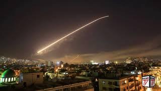 Estas son las 3 Bases Aereas Sirias Bombardeadas y los Motivos Estratégicos