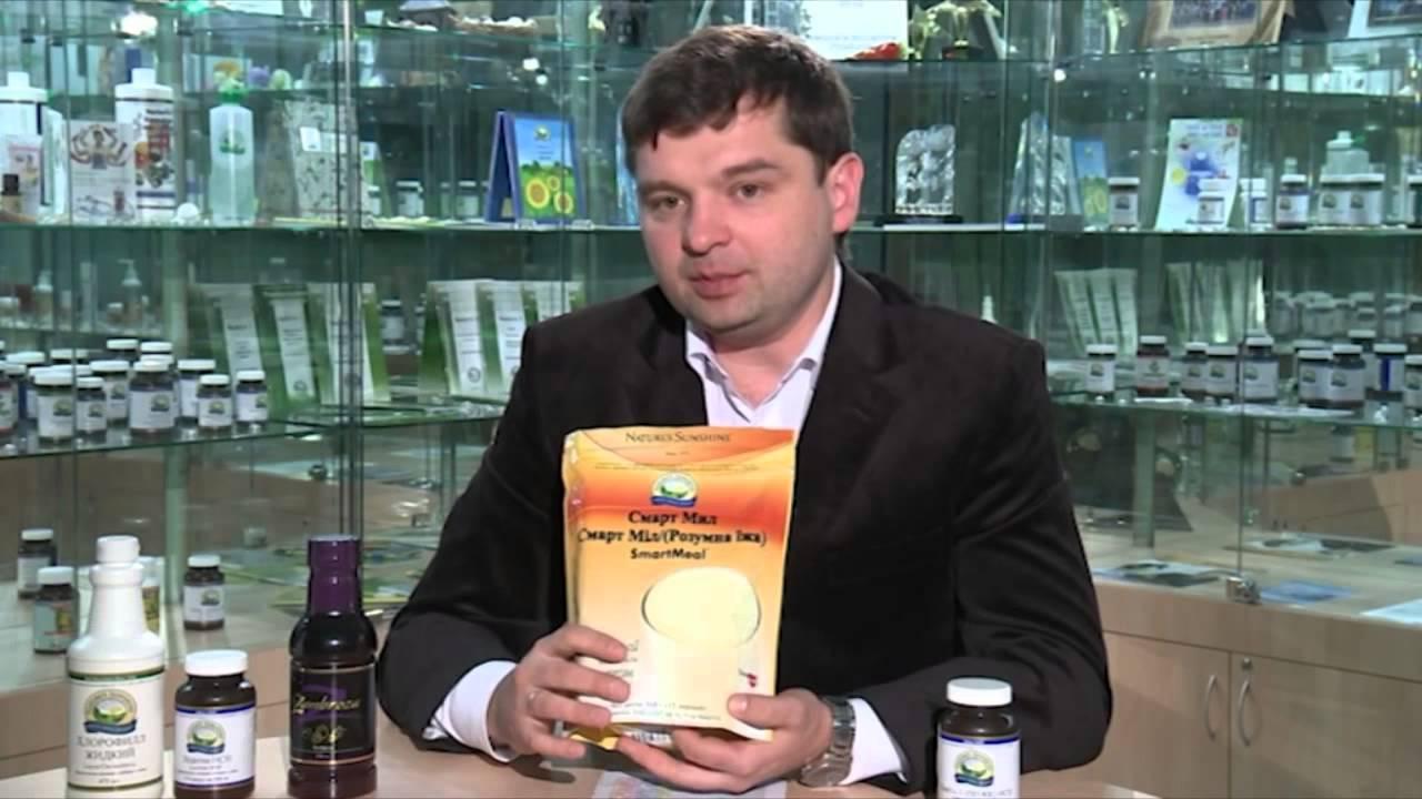 Смарт Мил: Белковый Коктейль для Похудения | Протеиновые Коктейли для Похудения Купить Гербалайф