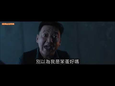 主頻道【谷阿莫】! #748【谷阿莫】5分鐘看完2018逃出房間的電影《幕後玩家》