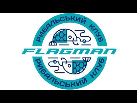 РЫБОЛОВНЫЙ КЛУБ FLAGMAN! Присоединяйся к НОВОМУ рыболовному движению!