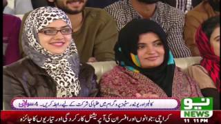 Sawa Teen | Pakistani Comedy Show | 1st October 2016