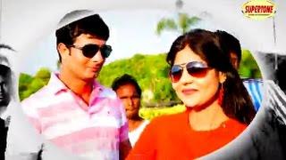 चम चम | Cham Cham | Surender Romio, Renu Chowdhary | Haryanvi Song