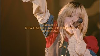BiSH /NEW HATEFUL KiND TOUR FiNAL [ダイジェスト映像] @NHKホール