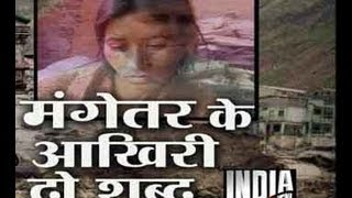 Woman who lost her fiance in Uttarakhand flood