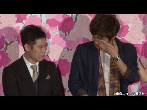 芸能情報はインターネットTVガイド(http://www.tvguide.or.jp/)で!】 映画「ボクたちの交換日記」の初日舞台あいさつが東京・新宿で行われ、主...