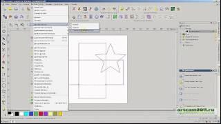 Обучение работе в программе ArtCAM 2011 Pro Видеоурок №3 часть 1 Вектора