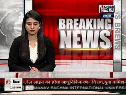 UPDATE@2PM WITH JAYA, BY KASHISH NEWS