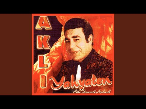 Marough Ayghar