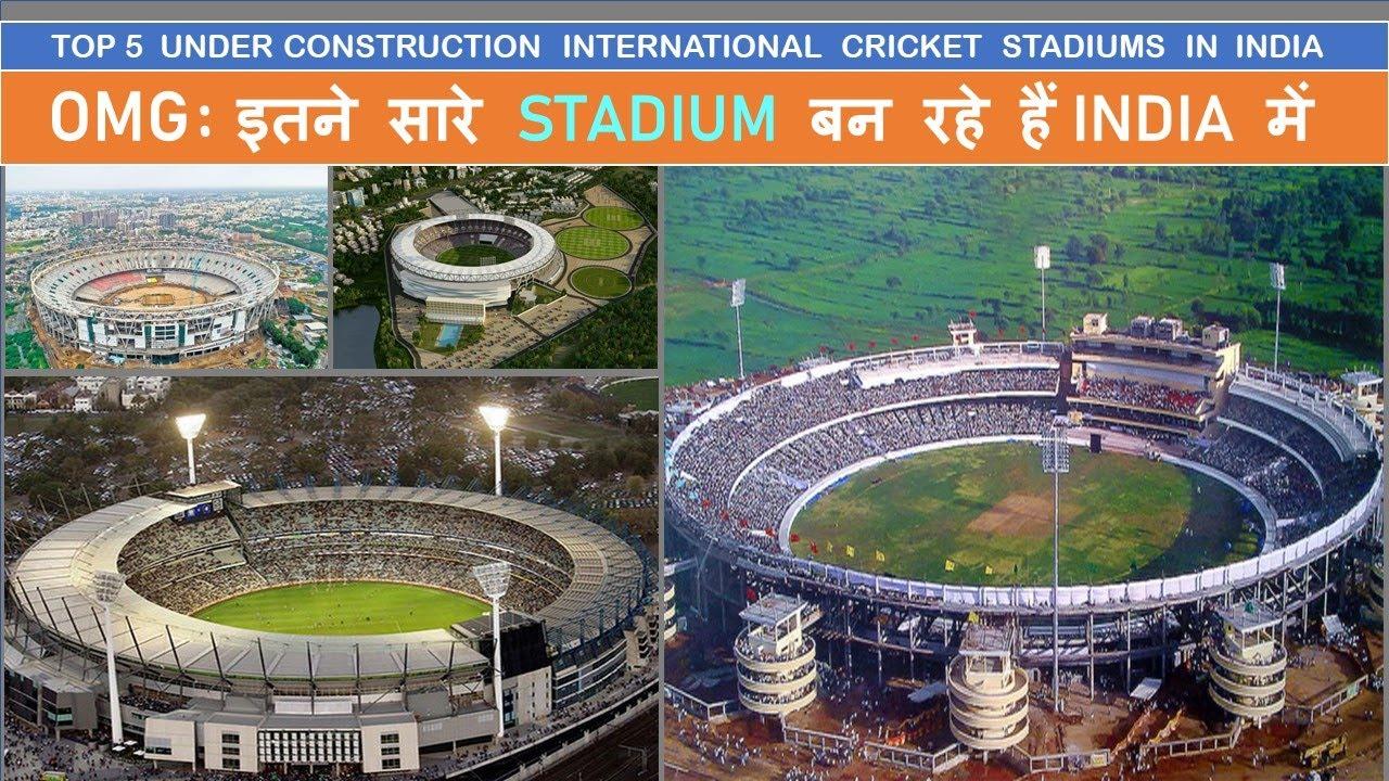 International stadiums in India | Motera stadium | Cricket stadiums in India | Papa Construction