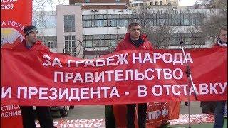 23 марта, Ярославль. Митинг за отставку президента и правительства