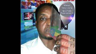 Bakkalcha Abdurahman (Kombolcha)  ** OMN **  New Oromo music 2016