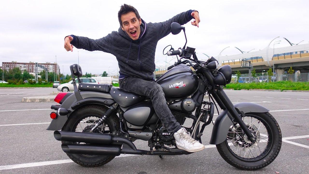 Я Даю Мотоцикл Купить Новый!   байки мото видео бесплатно