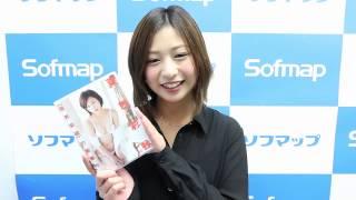 グラビアアイドルの佐山彩香さんがDVD『夏色彩香』の発売記念イベン...