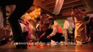 Guljanotschka Русские свадьбы в Германии(http://www.youtube.com/watch?v=DAXuCxfg_7Q&feature=youtu.be http://www.guljanotschka.de Musikgruppe Guljanotschka presentiert euch lüstigste ..., 2013-03-04T06:59:15.000Z)