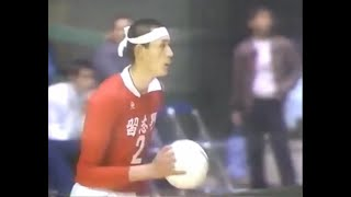第16回春の高校バレー準決勝 習志野高VS法政二高1985.3.24 蔭山弘道 選手大活躍