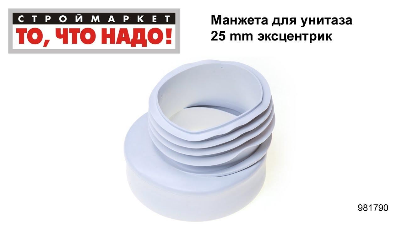 Отделка туалета пластиковыми панелями. КАК ДЕЛАТЬ НЕЛЬЗЯ! - YouTube