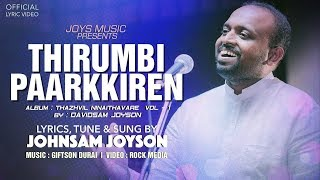 THIRUMBI PARKIREN (Lyric Video) - JOHNSAM JOYSON | TAMIL CHRISTIAN SONG