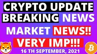 Crypto News Today Hindi - 16/09 || Bitcoin News Today || Cryptocurrency News Today || Bitcoin || ETH