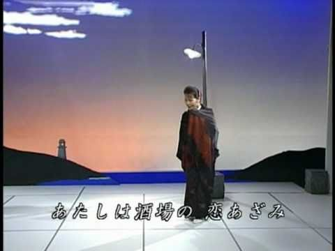 Shinichi Mori 森進一 花と涙