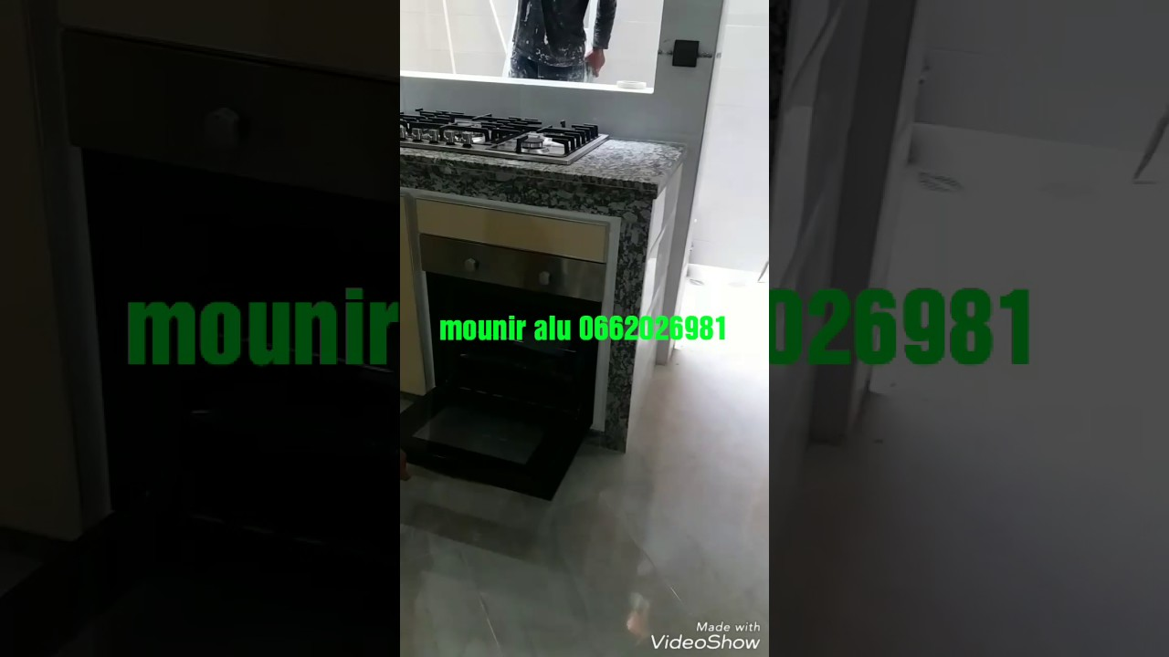 Cuisine Aluminium Moderne 2017 Youtube