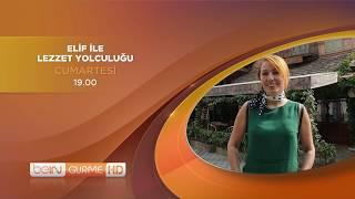 İtalya - Toskana / Elif ile Lezzet Yolculuğu - 2. Bölüm