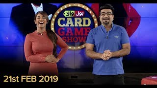 BOLwala Card Game Show | Game Show Aisay Chalay Ga Card | 21st February 2019 | BOL Entertainment
