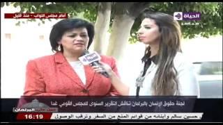 بالفيديو.. برلمانية: أغلبية النواب موافقون على إلغاء