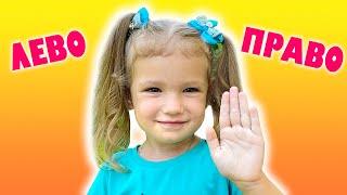 Танец Хоки Поки - Детская песня. Hokey Pokey на Русском. Песни для детей от Тимы и Еси