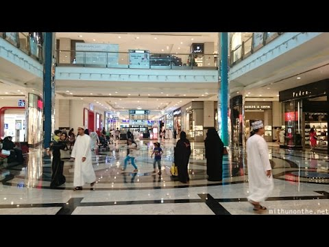 Muscat Grand Mall, Muscat Oman