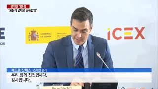 Sánchez habla en coreano con el primer ministro del país asiático