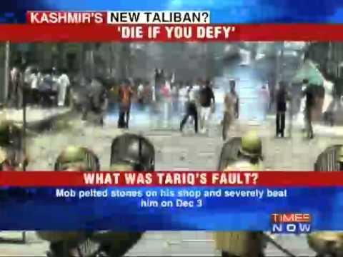 Srinagar: Killed for defying stone pelters