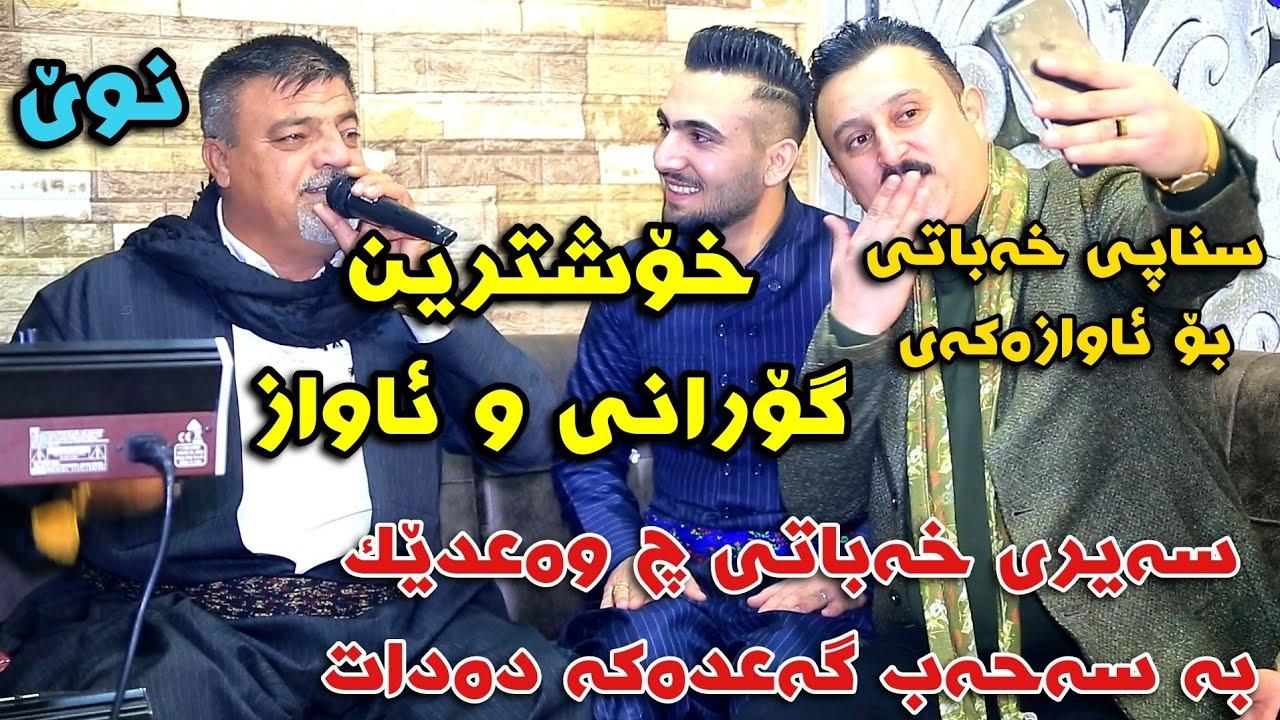 Karwan xabati w Rebwari Malazada 2020 Track2 Korg Waled Garmyani کاروان خەباتی و ڕێبواری مەلازادە