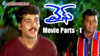 Wife Movie Parts 1/14 - Sivaji, sridevi - Ganesh Videos