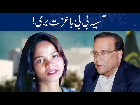 "Supreme Court  Releases  ""Asia Bibi"" after Blasphemy Charges not Proven?  